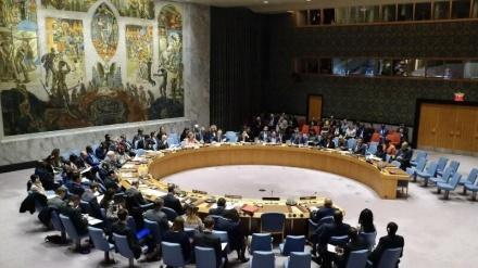 افغانستان کے بارے میں سلامتی کونسل کا اجلاس