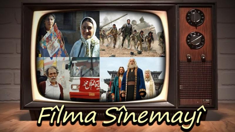 Fîlma  Sînemayî