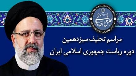 ایران کے صدر آج اپنے عہدے کا حلف اٹھائیں گے، تمام تیاریاں مکمل