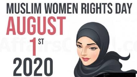 یکم اگست، ہندوستان میں مسلم خواتین کے حقوق کا دن مقرر