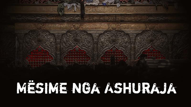 Mësime nga Ashuraja