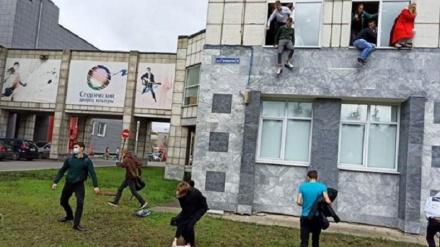 Xwendekarekî li zanîngeheke Rûsyayê di êrîşeke çekdarî de 8 kes kuştin