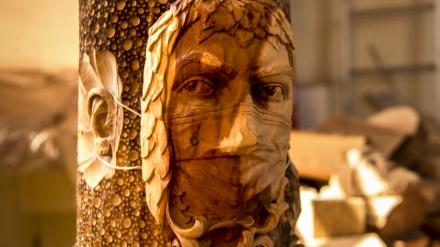 Umjetnost rezbarenja drveta