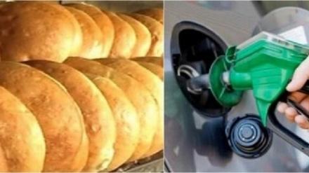 Azərbaycanda çörək, benzin bahalaşdı, növbə hansı məhsulundur?