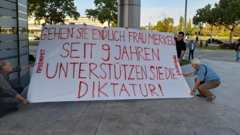 'Ikni zonja Merkel, për 9 vite keni mbështetur diktaturën'