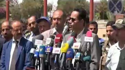 یمن کے ظالمانہ محاصر کے خلاف عوام کا مظاہره