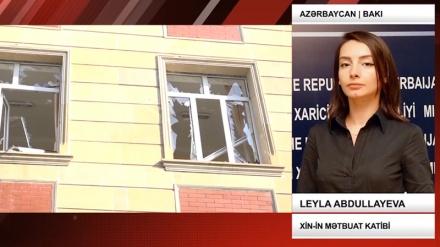 Azərbaycan XİN Ermənistanın cinayətlərini pisləyib
