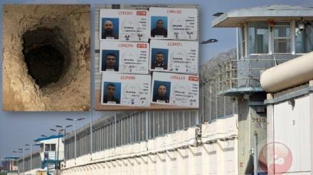 سرنگ کھود کر صیہونی جیل سے نکلنے والے فلسطینی قیدیوں کو آزاد کرا لیں گے: حماس