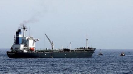 Yəmən tankerlərinin müsadirəsi davam edir