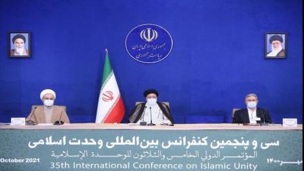 تہران میں پینتیسویں عالمی اسلامی وحدت کانفرنس کا آغاز