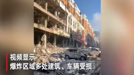 چین میں شدید دھماکہ، متعدد ہلاک و زخمی