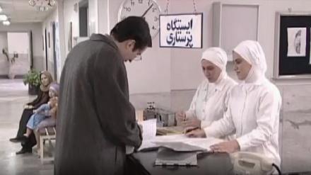 ڈرامہ سیریل - ڈاکٹر محمدقریب، قسط نمبر 24