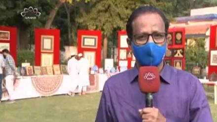 ہفتہ وحدت، دہلی میں قرآنی خطاطی کی نمائش