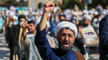 حوزہ علمیہ قم میں افغان شیعہ برادری کے قتل عام کے خلاف مظاہرہ