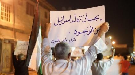 صیہونی حکومت کے ساتھ سازباز کے خلاف بحرینی عوام کے مظاہرے