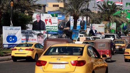 Iračani danas glasaju na prijevremenim izborima