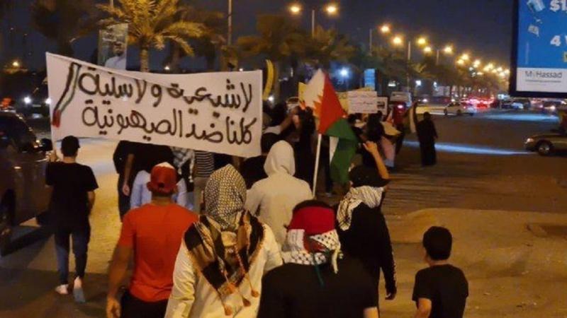 Protestat e bahrejnasve kundër kompromisit me regjimin sionist