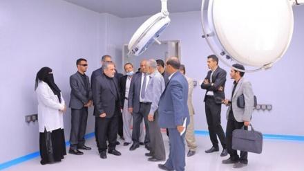 Iran pomogao obnovu bolnice u Jemenu