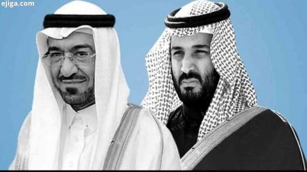 بن سلمان اپنے ہی وزیر کی جان کے دشمن بنے